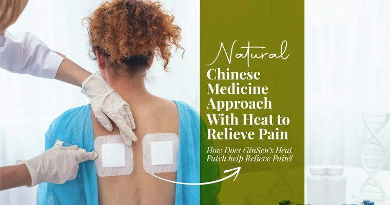 Natural Chinese Medicine Approach With Heat To Relieve Pain