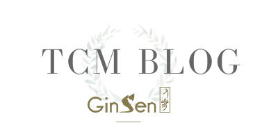 TCM Blog by GinSen